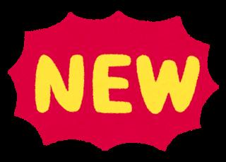 pop_new[1]